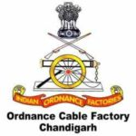 odrnance cable factory chandigarh logo